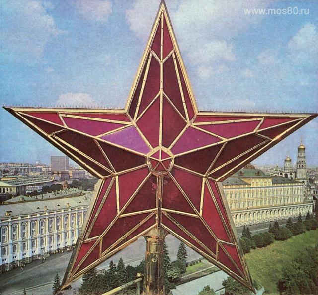 Как сделать кремлевскую звезду