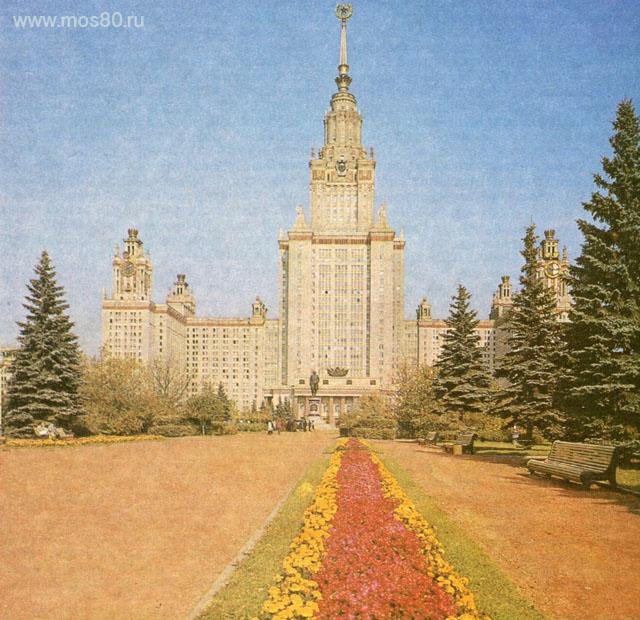 каждому новому ленинские горы фотографии разных времен фото кладки кирпича